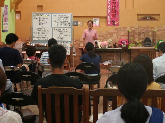 7/23(日)のしつけ教室オリエンテーション