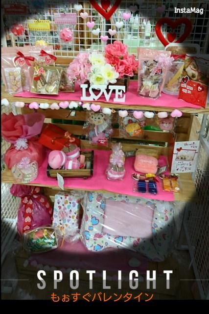 お店も気分もバレンタイン◆o-(´∀`○)ゞチョコどぅぞ♪♪