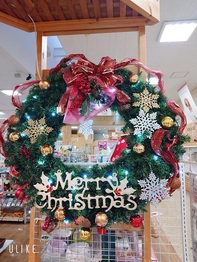 ☆*:;;;:*☆Merry Christmas☆*:;;;:*☆…ってちょっと早いケド…